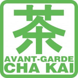 アバンギャルド茶会ロゴ_2